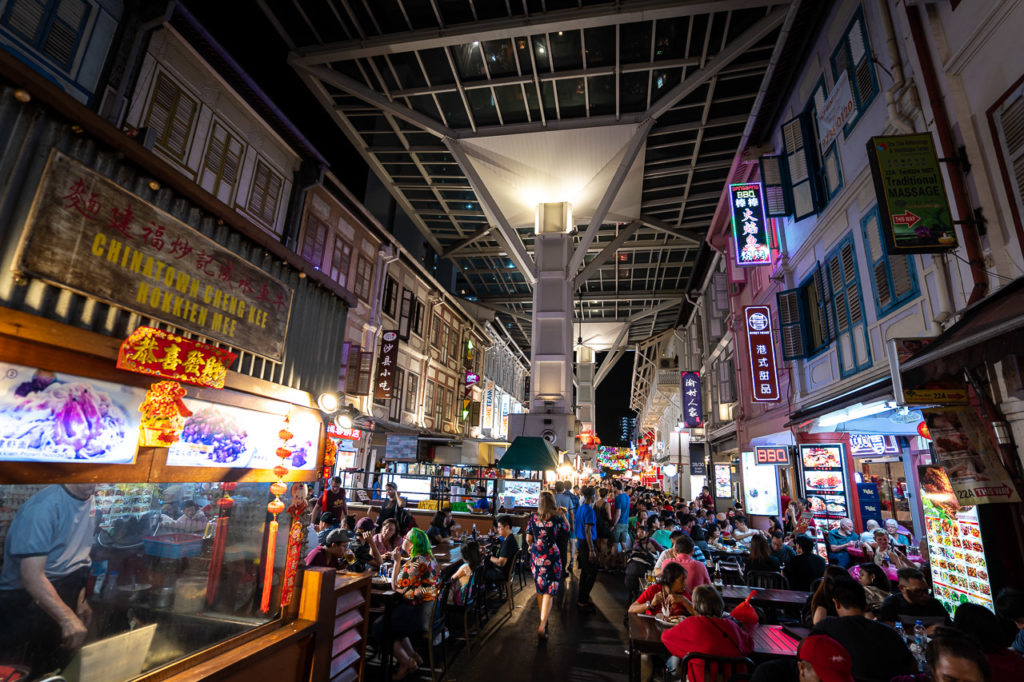 Food Street at Smith Street, Chinatown